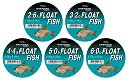 Drennan Float Fish Monofilament