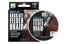 Preston Innovations Absolute Feeder Braid